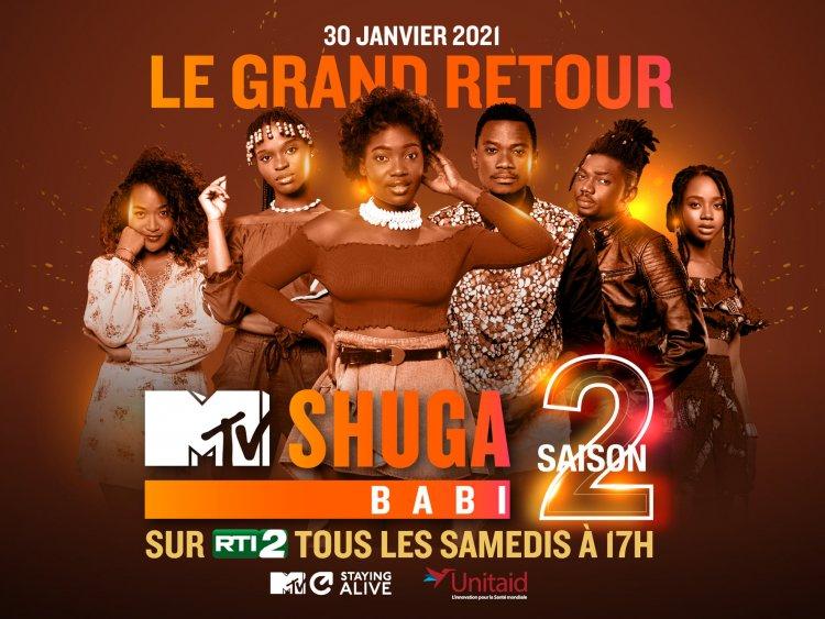 MTV SHUGA BABI SAISON 2 : C'EST BIENTÔT LA RENTRÉE À L'INSTITUT DOUAHOU